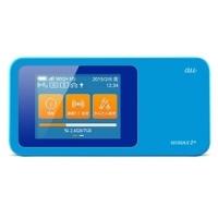 au by KDDI Speed Wi-Fi NEXT W01 レザーケース : PDair 横開きタイプ | 縦開きタイプ