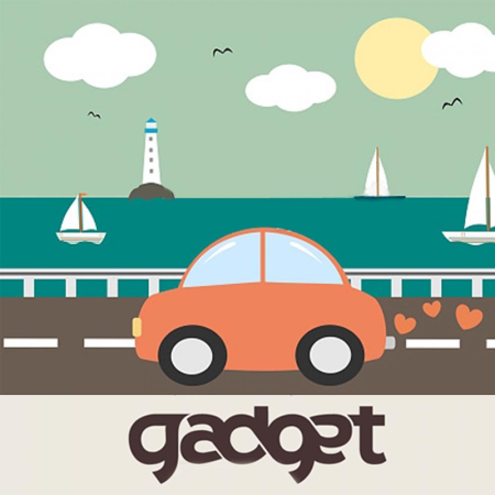 Get Car Gadget & Accessories :: PDair