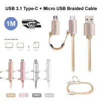 10% OFF + FREE Shipping, Buy Best PDair Top Quality 2 in 1 Nylon Micro USB and Lightning to USB Sync Charge Cable online. You also can go to the customizer to create your own stylish leather case if looking for additional colors, patterns and types.