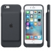 iPhone 6 6s in Official Smart Battery Case Holster Case (Black Stitch) genuine leather case by Pdair