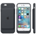 iPhone 6 6s in Official Smart Battery Case Leather Holster Case custom degsined carrying case by PDair