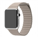 Apple Watch 38mm Sport Band Strap (Beige) :: PDair