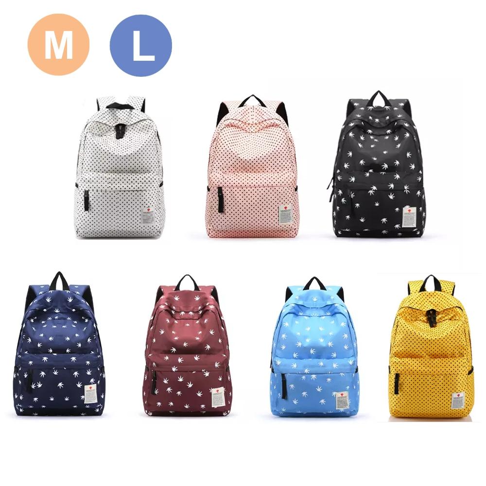 Casual Canvas Laptop Bag / Shoulder Backpack / School Backpack FC8013