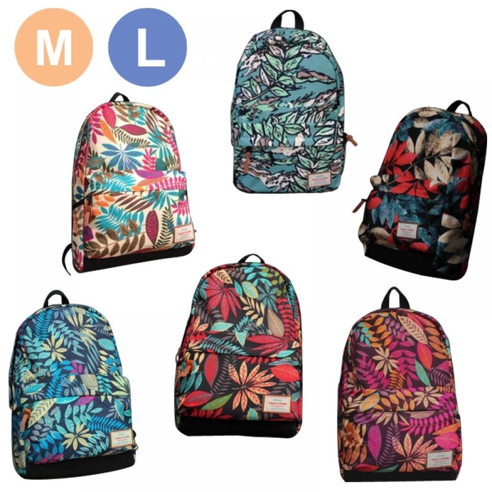 Casual Canvas Laptop Bag / Shoulder Backpack / School Backpack FC9018