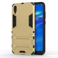 10% OFF + FREE SHIPPING, Buy the BEST PDair Premium Protective Carrying Huawei Enjoy 9 Tough Armor Protective Case (Gold). Exquisitely designed engineered for Huawei Enjoy 9.