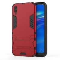 10% OFF + FREE SHIPPING, Buy the BEST PDair Premium Protective Carrying Huawei Enjoy 9 Tough Armor Protective Case (Red). Exquisitely designed engineered for Huawei Enjoy 9.