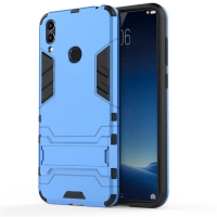 10% OFF + FREE SHIPPING, Buy the BEST PDair Premium Protective Carrying Huawei Honor 8C Tough Armor Protective Case (Blue). Exquisitely designed engineered for Huawei Honor 8C.