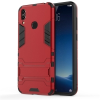 10% OFF + FREE SHIPPING, Buy the BEST PDair Premium Protective Carrying Huawei Honor 8C Tough Armor Protective Case (Red). Exquisitely designed engineered for Huawei Honor 8C.