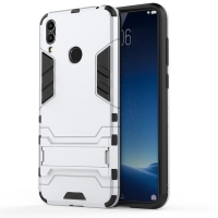 10% OFF + FREE SHIPPING, Buy the BEST PDair Premium Protective Carrying Huawei Honor 8C Tough Armor Protective Case (Silver). Exquisitely designed engineered for Huawei Honor 8C.