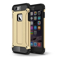 Hybrid Dual Layer Tough Armor Protective Case for Apple iPhone 7 Plus (Gold)