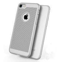 Ultra Slim Shockproof Premium Matte Finish Mesh Hard Case for Apple iPhone 8 (Silver)