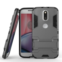 Motorola Moto G4 Plus Tough Armor Protective Case (Grey)