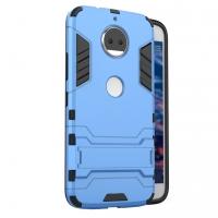 Motorola Moto G5S Tough Armor Protective Case (Blue)