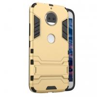 Motorola Moto G5S Tough Armor Protective Case (Gold)