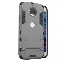 Motorola Moto G5S Tough Armor Protective Case (Grey)