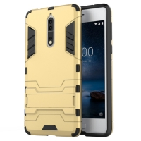 Nokia 8 Tough Armor Protective Case (Gold)