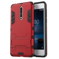 Nokia 8 Tough Armor Protective Case (Red)