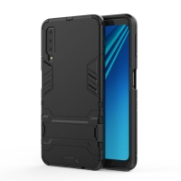 Samsung Galaxy A7 (2018) Tough Armor Protective Case (Black)