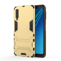 Samsung Galaxy A7 (2018) Tough Armor Protective Case (Gold)