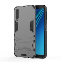 Samsung Galaxy A7 (2018) Tough Armor Protective Case (Grey)