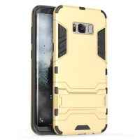 Samsung Galaxy S8 Tough Armor Protective Case (Gold)