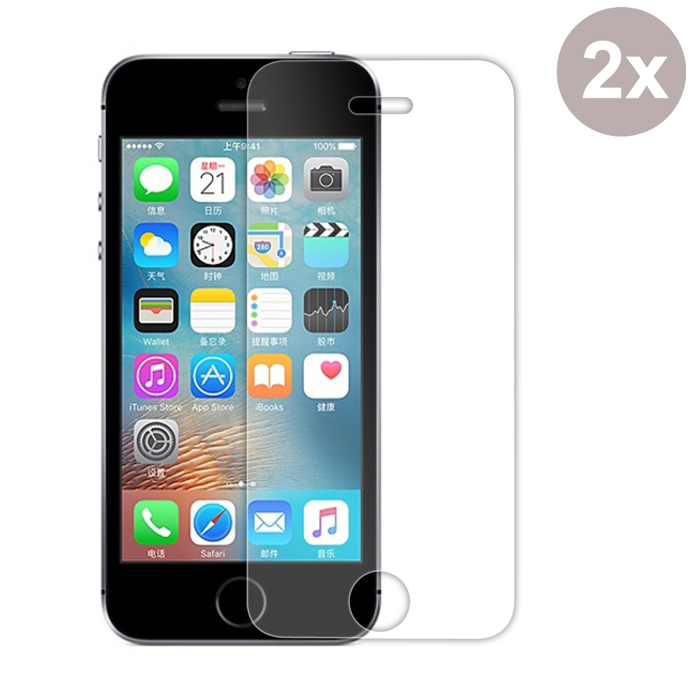10% OFF + FREE SHIPPING, Buy Best PDair Top Quality iPhone SE Ultra Clear Screen Protector. Our iPhone SE Ultra Clear Screen Protector is Best choice. You also can go to the customizer to create your own stylish leather case if looking for additional colo