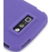 Nokia E71 Luxury Silicone Soft Case (Purple) protective carrying case by PDair
