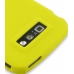 Nokia E71 Luxury Silicone Soft Case (Yellow) protective carrying case by PDair