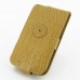 Samsung Galaxy S2 Epic Leather Flip Case (Brown Croc Pattern) offers worldwide free shipping by PDair