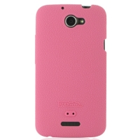 HTC One X+ Plus Luxury Silicone Soft Case (Pink) PDair Premium Hadmade Genuine Leather Protective Case Sleeve Wallet