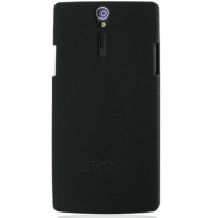 10% OFF + FREE SHIPPING, Buy Best PDair Quality Protective Sony Xperia S Luxury Silicone Soft Case (Black) online. You also can go to the customizer to create your own stylish leather case if looking for additional colors, patterns and types.