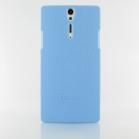 10% OFF + FREE SHIPPING, Buy Best PDair Top Quality Protective Sony Xperia S Luxury Silicone Soft Case (Light Blue) online. You also can go to the customizer to create your own stylish leather case if looking for additional colors, patterns and types.