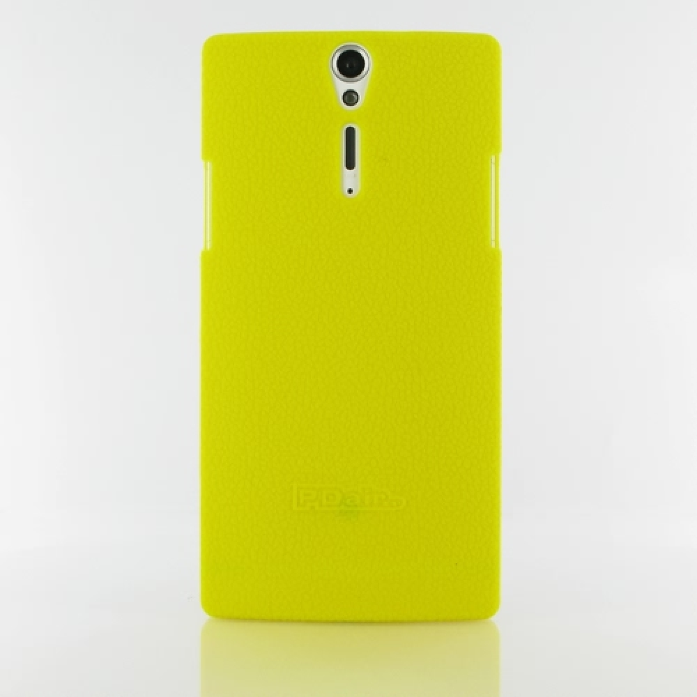 Luxury Silicone Case for Sony Xperia S LT26i (Yellow)