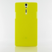 10% OFF + FREE SHIPPING, Buy Best PDair Quality Protective Sony Xperia S Luxury Silicone Soft Case (Yellow) online. You also can go to the customizer to create your own stylish leather case if looking for additional colors, patterns and types.