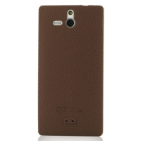 10% OFF + FREE SHIPPING, Buy Best PDair Top Quality Protective Sony Xperia U Luxury Silicone Soft Case (Chocolate Brown) online. You also can go to the customizer to create your own stylish leather case if looking for additional colors, patterns and types