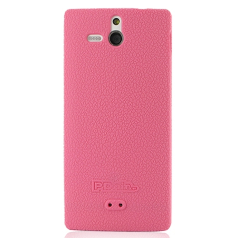Sony Xperia U Luxury Silicone Soft Case (Pink) :: PDair 10 ...
