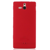 10% OFF + FREE SHIPPING, Buy Best PDair Quality Protective Sony Xperia U Luxury Silicone Soft Case (Red) online. You also can go to the customizer to create your own stylish leather case if looking for additional colors, patterns and types.