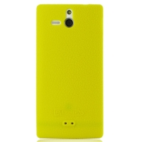 Luxury Silicone Case for Sony Xperia U ST25i (Yellow)