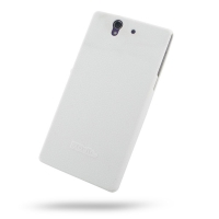 Luxury Silicone Case for Sony Xperia Z L36H (White)