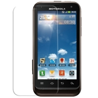 10% OFF + FREE SHIPPING, Buy Best PDair Quality Motorola Defy XT535 Ultra Clear Screen Protector online. You also can go to the customizer to create your own stylish leather case if looking for additional colors, patterns and types.