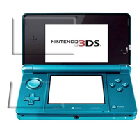 10% OFF + FREE SHIPPING, Buy PDair Top Quality Nintendo 3DS Ultra Clear Screen Protector. Our Nintendo 3DS Ultra Clear Screen Protector is Best choice. You also can go to the customizer to create your own stylish leather case if looking for additional col
