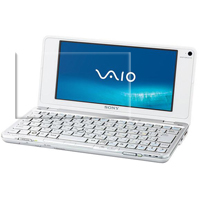 10% OFF + FREE SHIPPING, Buy Best PDair Quality Sony VAIO VGN-P Series Ultra Clear Screen Protector online. You also can go to the customizer to create your own stylish leather case if looking for additional colors, patterns and types.